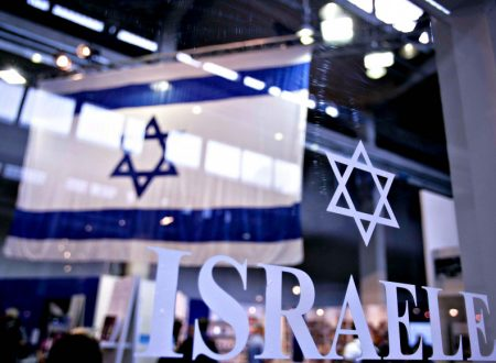 Il satellite militare israeliano Ofek 16 e il controllo strategico del territorio